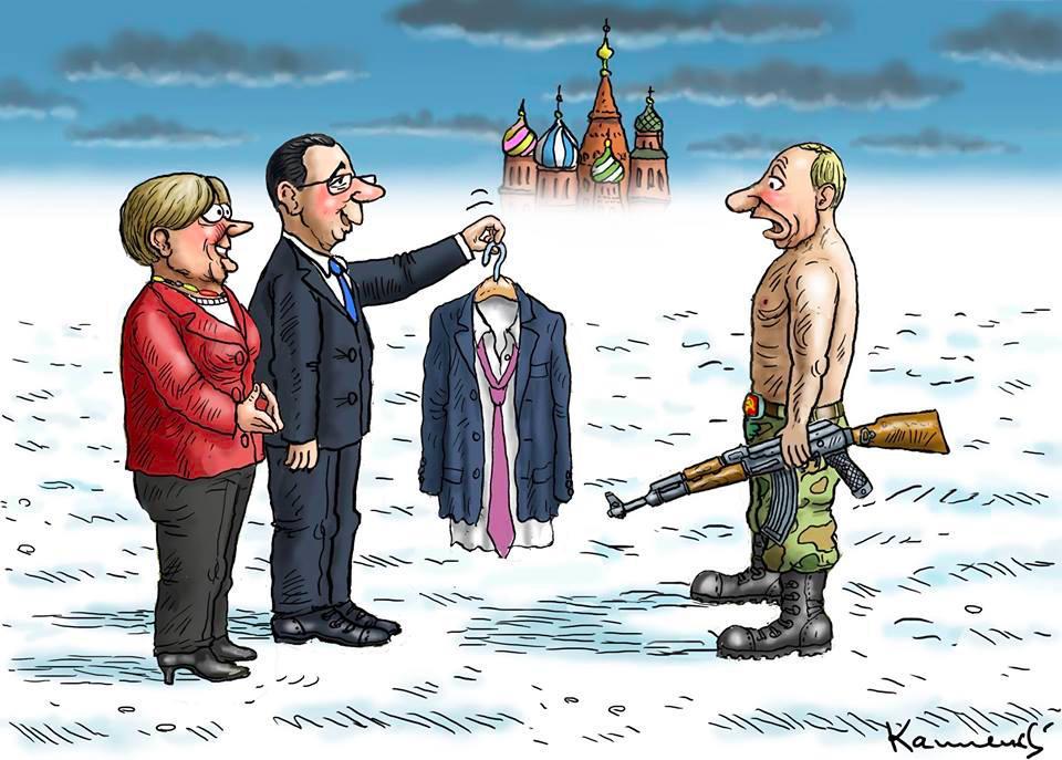 Порошенко - Керри: Для нас очень важна поддержка со стороны США - Цензор.НЕТ 25