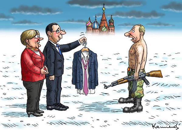 Перед встречей с Олландом и Меркель Путин собрал Совбез РФ для обсуждения ситуации на Донбассе - Цензор.НЕТ 5324