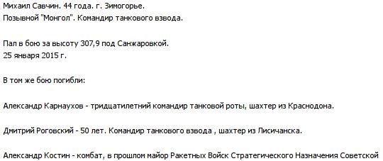 """Отношения Альянса и России практически полностью """"заморожены"""", - постпред РФ при НАТО - Цензор.НЕТ 5405"""