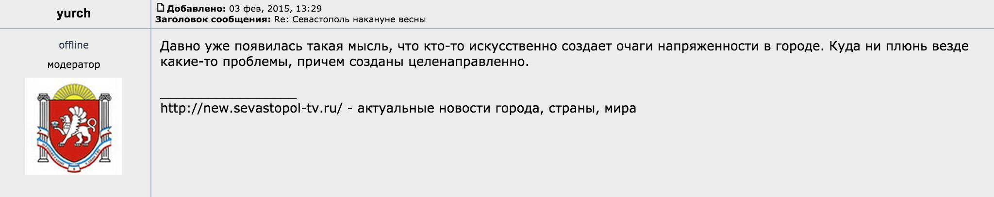 На должность главы Национального антикоррупционного бюро претендует  96 человек, - Чубаров - Цензор.НЕТ 8711