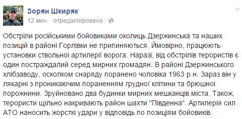 Прибыль попавшего под санкции ЕС Сбербанка РФ рухнула в 8,4 раза - Цензор.НЕТ 9891