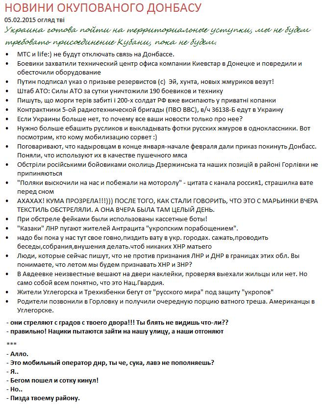 Прибыль попавшего под санкции ЕС Сбербанка РФ рухнула в 8,4 раза - Цензор.НЕТ 2221