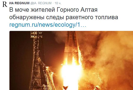 В Госдепе надеются на изменение позиции Москвы по Донбассу - Цензор.НЕТ 5457