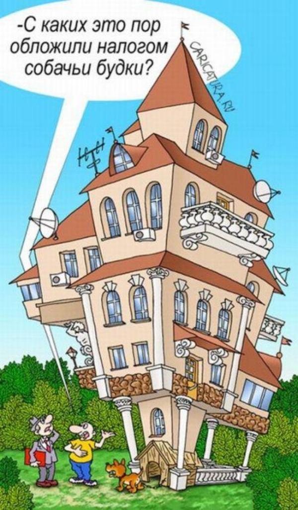 Прикольные недвижимость картинки, открытка бумажная