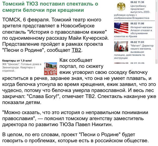 """В ООН назвали два условия отправки """"голубых касок"""" в Украину - Цензор.НЕТ 6794"""