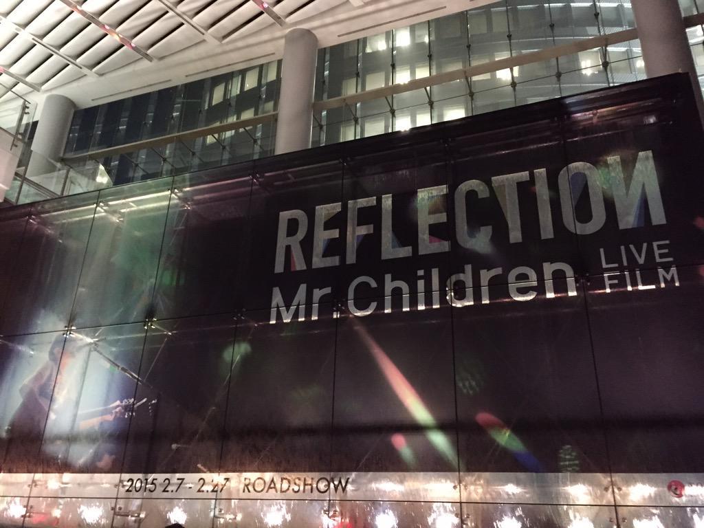 明日2/7より《3週間限定》公開『Mr.Children REFLECTION』の《前夜祭》会場であるTOHOシネマズ六本木ヒルズロビーでは、大迫力のポスターパネルがファンの皆様をお出迎え! http://t.co/dq4lWjHxj7