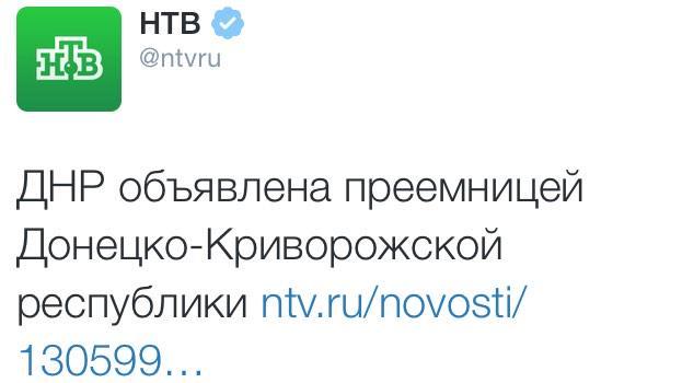 Через западные СМИ Ложкин и Сорос призвали поддержать Украину финансами, чтобы война не дошла до Европы - Цензор.НЕТ 8786