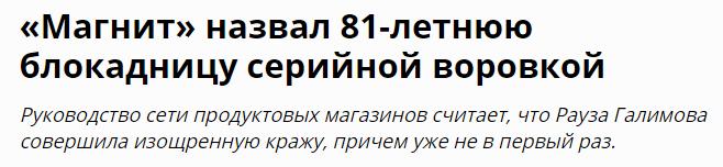 Украинские воины успешно отбили атаки террористов в районе Чернухино и Редкодуба. Враг понес существенные потери, - штаб АТО - Цензор.НЕТ 9308