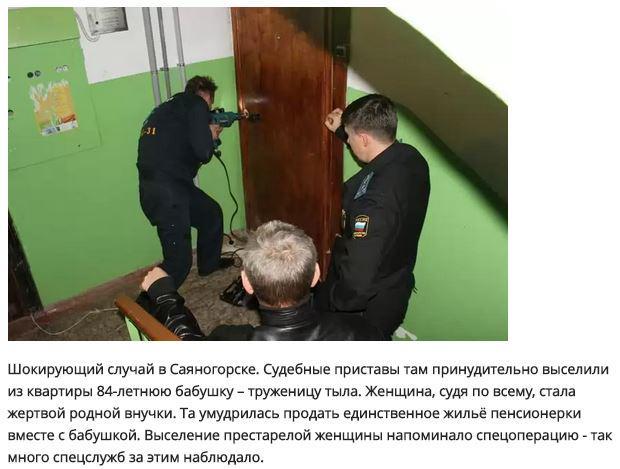 Решение о поставках оружия Украине может принимать каждая страна отдельно, - Столтенберг - Цензор.НЕТ 2646