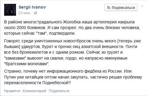 Завтра Порошенко выступит на Мюнхенской конференции по безопасности, - пресс-секретарь - Цензор.НЕТ 8085