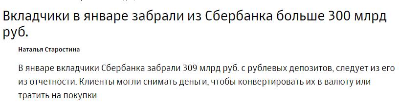Завтра Порошенко выступит на Мюнхенской конференции по безопасности, - пресс-секретарь - Цензор.НЕТ 772