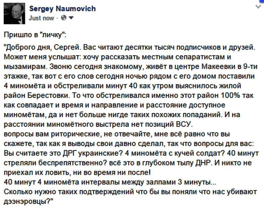 В январе инфляция в Украине ускорилась до 3,1%, - Госстат - Цензор.НЕТ 6002
