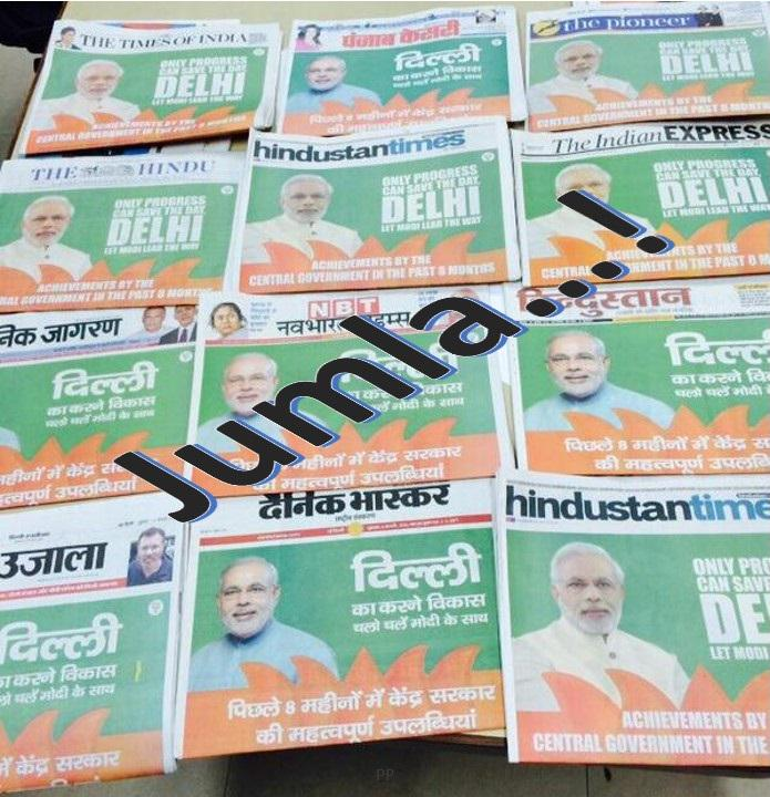 Rs 10 Lakh Suit man spends Rs 10 Crore on JUMLA Ads on Election eve…don't be anti-national by asking Source of Funds. http://t.co/EFlrRVufNk