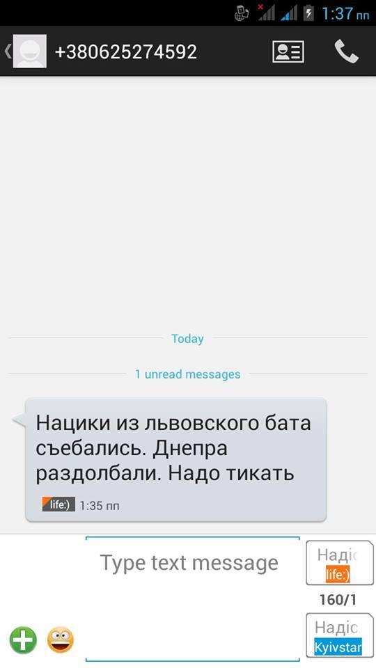 Европарламент обсудит ситуацию в Украине 10 февраля - Цензор.НЕТ 988