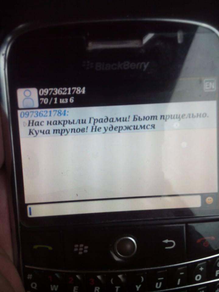 Европарламент обсудит ситуацию в Украине 10 февраля - Цензор.НЕТ 5525