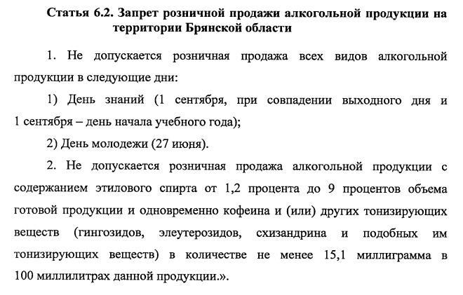 15 июля 2015 закон