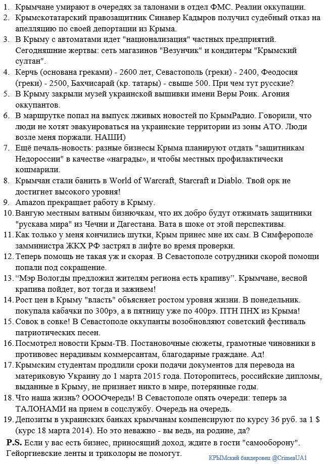 Крымский татарин на допросе отказался отвечать на русском языке. ФСБ не нашло переводчика и перенесло допрос - Цензор.НЕТ 9141
