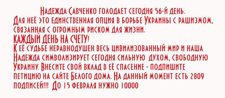 Под новые санкции ЕС может попасть замминистра обороны РФ Антонов, - Reuters - Цензор.НЕТ 2681