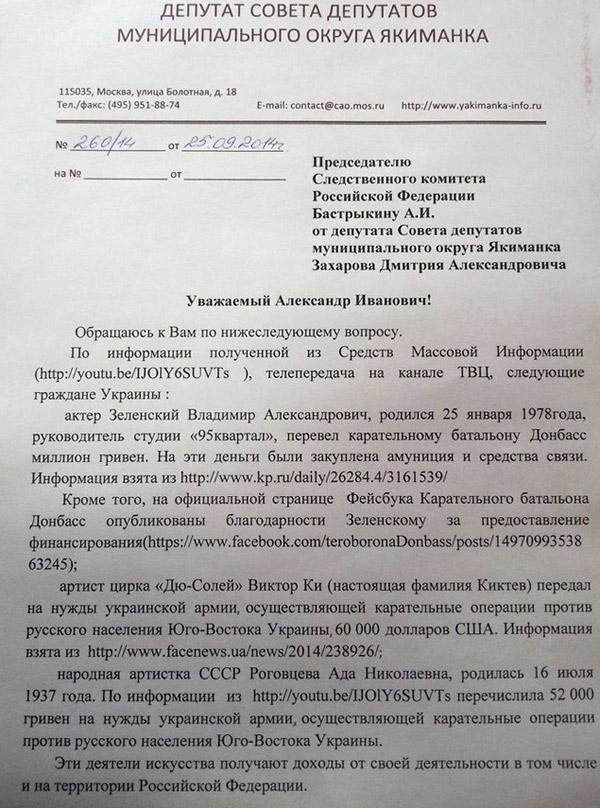 СБУ задержала директора департамента Нацфинуслуг по подозрению в получении взятки - Цензор.НЕТ 268