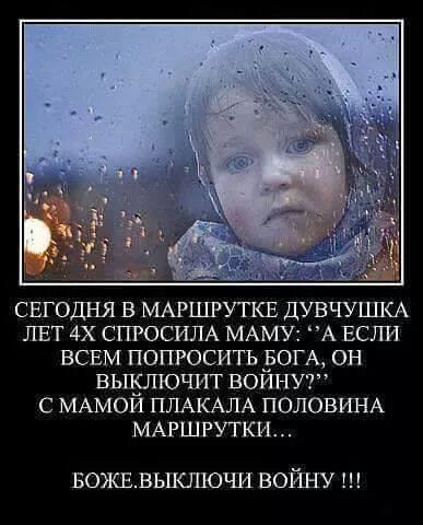 вот такая детская молитва B9LWwK3CEAA_6ci