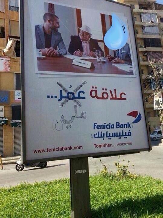 Le PROPHETE OMAR Ibn AlKhattab enseigne à Mouhamad, aswaws!! B9LtlKmCYAEvhQX