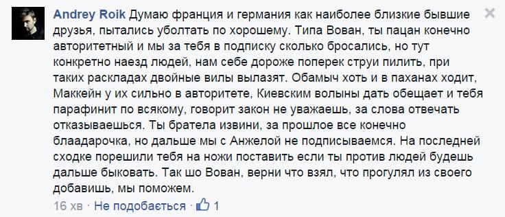 Во вторник в Европарламенте состоятся дебаты по ситуации в Украине - Цензор.НЕТ 1746