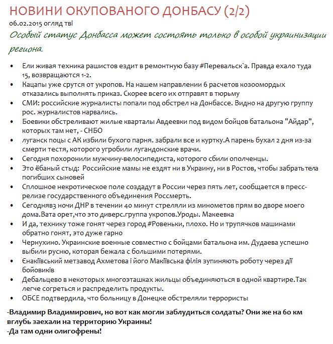 Украинская артиллерия успешно накрыла ряд позиций террористов, - ИС - Цензор.НЕТ 9709