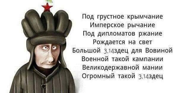 Яценюк анонсировал подписание меморандума и соглашения с НАТО - Цензор.НЕТ 8831