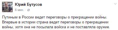 Террористы временно прекратили активные наступательные действия в районе Дебальцево. Фиксируется перегруппировка войск, - Тымчук - Цензор.НЕТ 9267