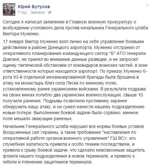 Террористы нанесли артудар по Гнутово. Погиб мужчина, - Мариупольский горсовет - Цензор.НЕТ 5604