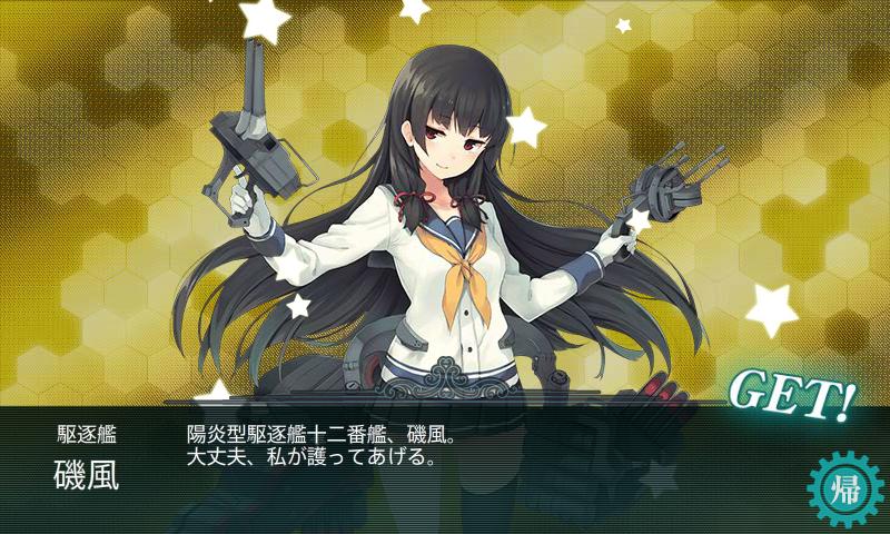 E-5(乙)で磯風確認しました。#艦これ http://t.co/P4qK70vS8b