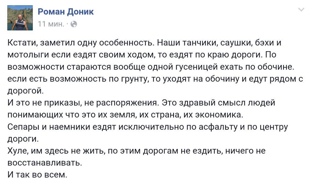 Красный Крест построил 10 домов для жителей Славянска, чье жилье было разрушено из-за боевых действий - Цензор.НЕТ 4332