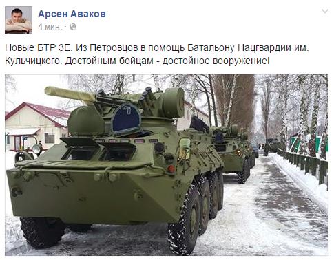 """Террористы """"ДНР"""" убивают и похищают друг друга в борьбе за власть - Цензор.НЕТ 886"""