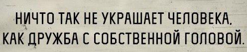 Из Дебальцево сегодня эвакуировали 262 мирных жителя, - ДонОГА - Цензор.НЕТ 8611