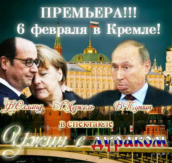 """Украина не признает ни """"выборов"""" боевиков, ни их главарей, - Порошенко - Цензор.НЕТ 4515"""
