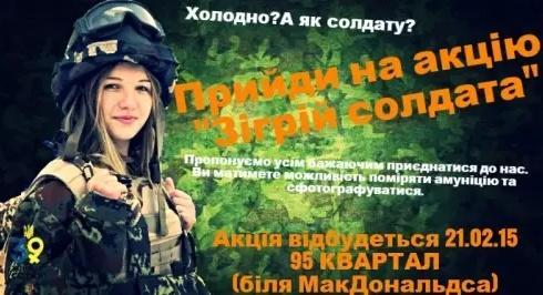 """""""Залогом мира может быть только сильная украинская армия"""", - секретарь СНБО Турчинов встретился с послами Великобритании, Японии и генералом США Кларком - Цензор.НЕТ 4688"""