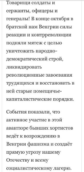 """Террористы """"ЛНР"""" рапортуют, что в Луганск прибыл очередной путинский """"гумконвой"""" - Цензор.НЕТ 8919"""