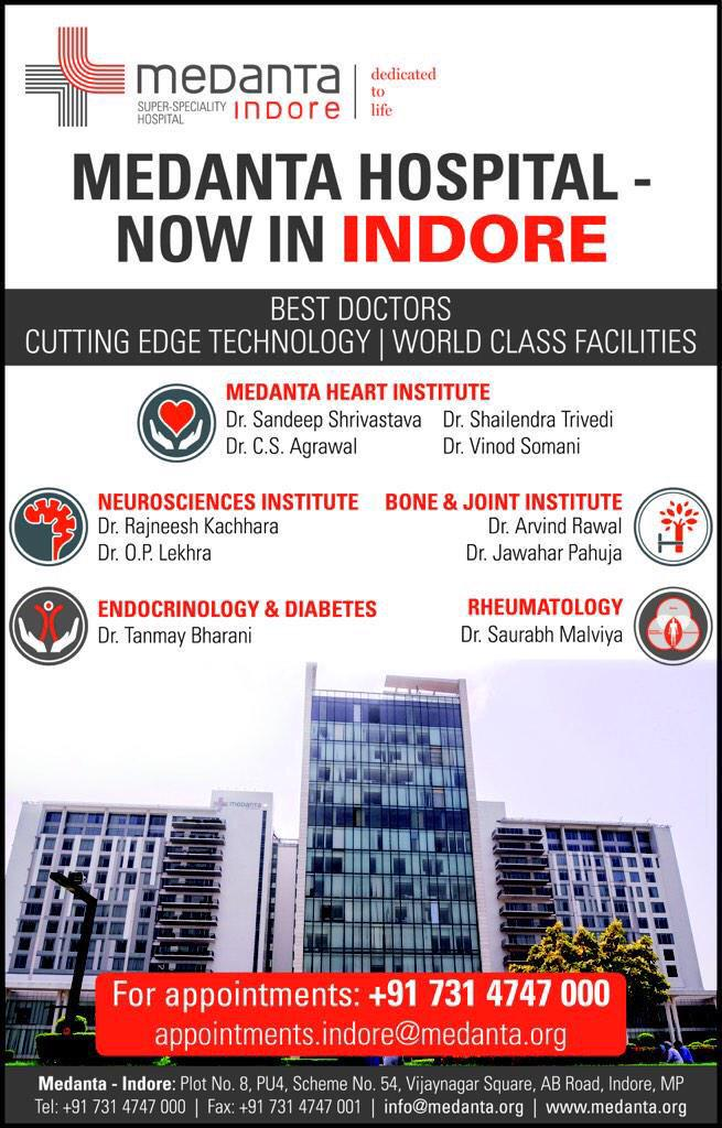 Indore Rocks !!! on Twitter: