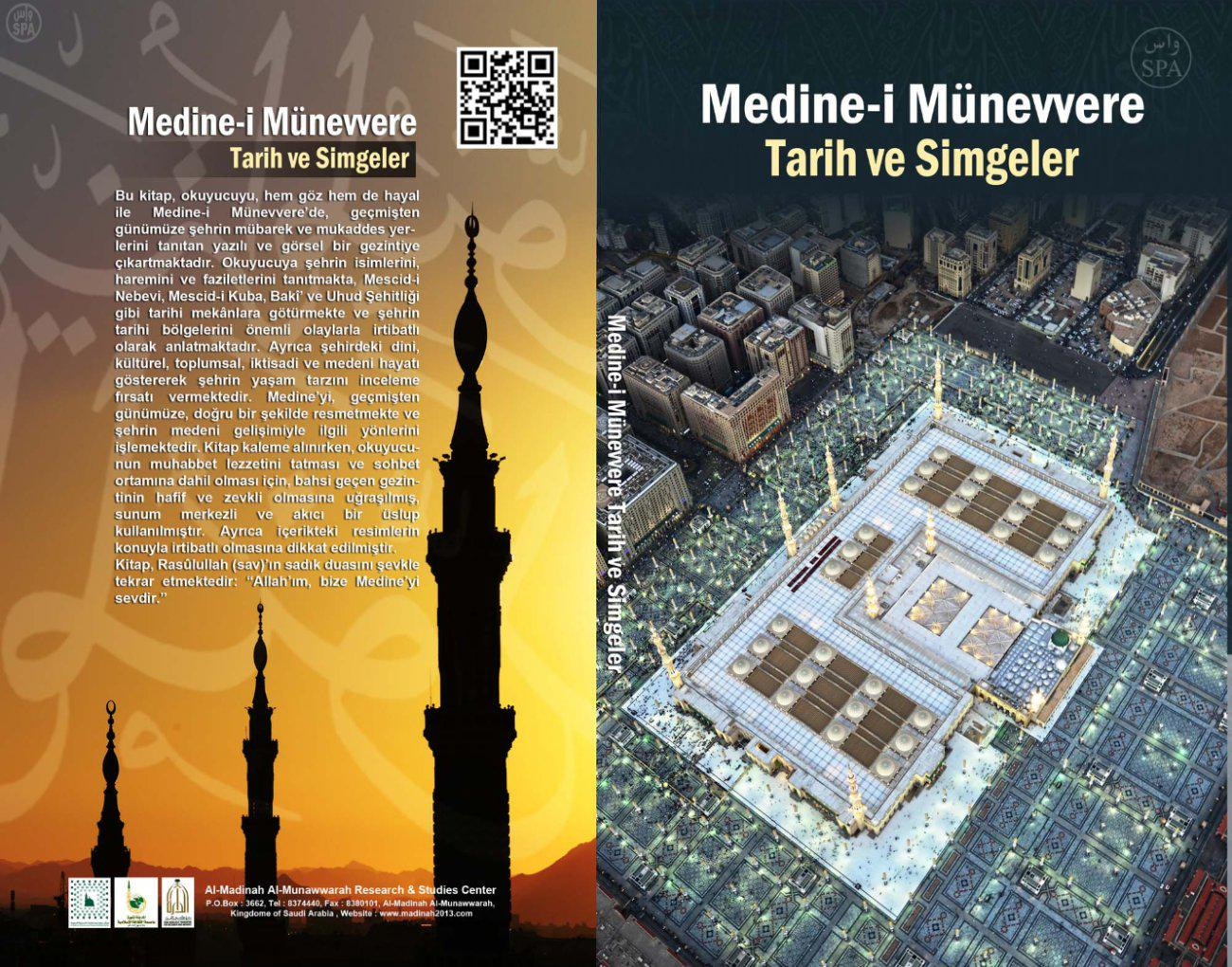 Prophet's Mosque - Masjid Nabawi - Page 2 B9T2C9JCUAAe71s