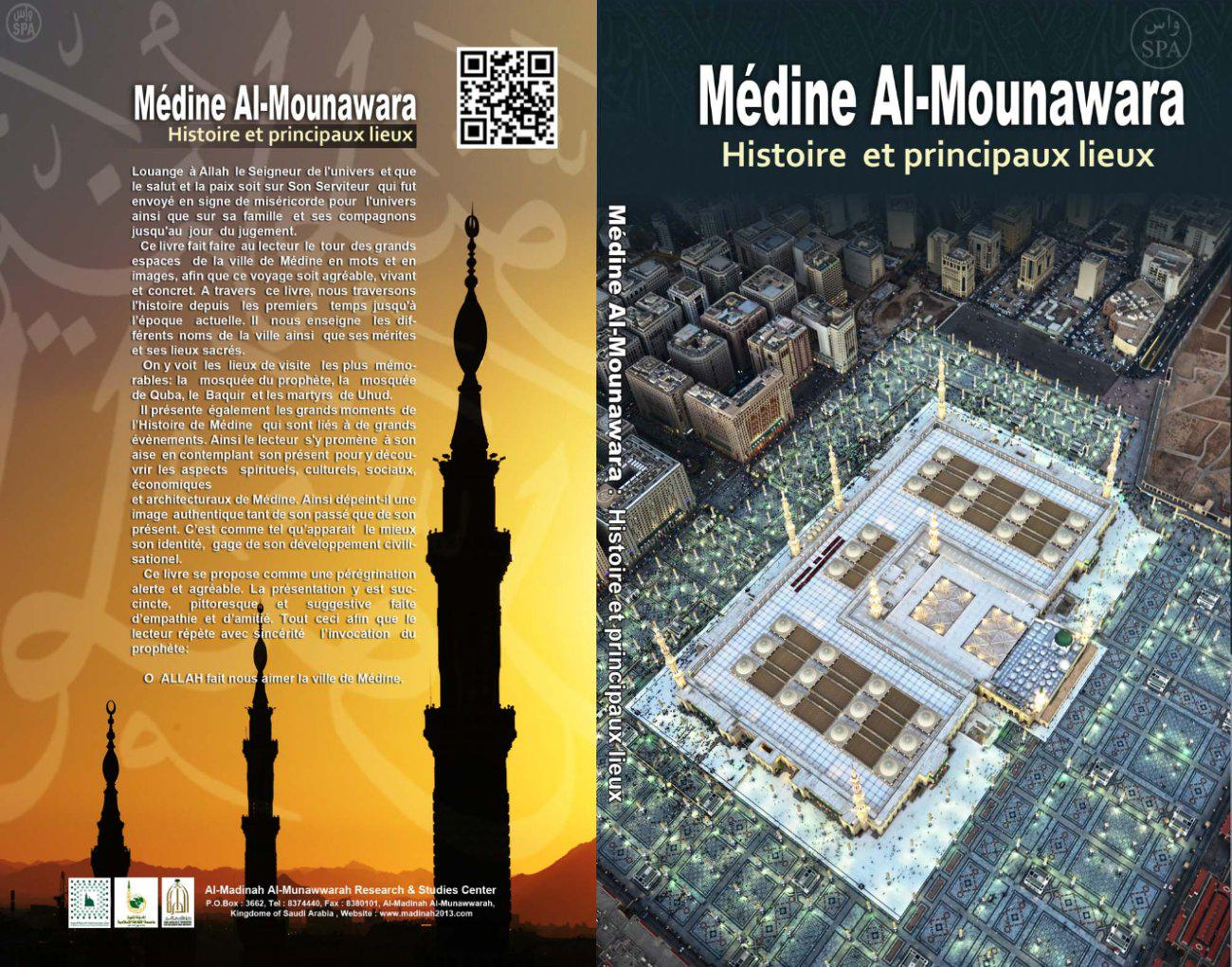 Prophet's Mosque - Masjid Nabawi - Page 2 B9T2DGYCEAECMKo