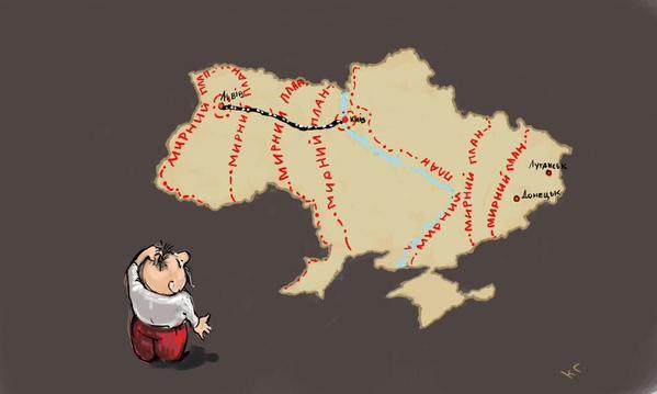 Встреча контактной группы по Донбассу пройдет в Минске 10 февраля - Цензор.НЕТ 3561