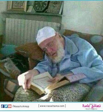 وفاة الشيخ عبد الرزاق  الحلبي B9T7ArqIUAA-afV