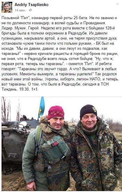 Из-за российско-террористической агрессии в Украине погибли 50 тысяч человек, - немецкие СМИ - Цензор.НЕТ 9702