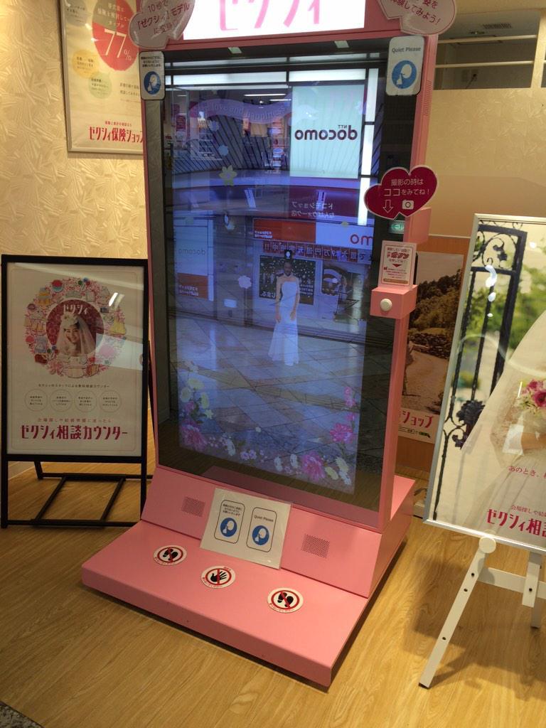 これスクリーンの前に立ったら自分がウェデイングドレス着てるように画面に映るんだけど、向かいにある看板まで認識されてドレス着ててクソワロタ pic.twitter.com/5LeBUPElNx
