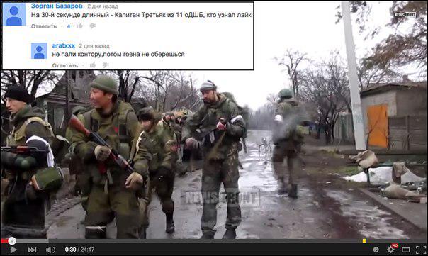 В Рубежном террористы обстреляли блокпосты АТО и жилые районы - Цензор.НЕТ 2938