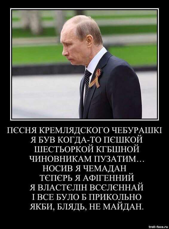 """Песков подтвердил слова Меркель о том, что Путин повлиял на главарей """"ДНР"""" и """"ЛНР"""" - Цензор.НЕТ 6779"""