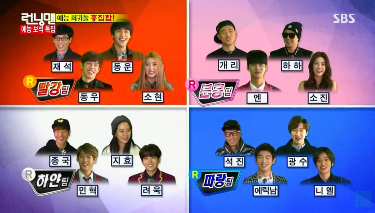 Tengok Online Running Man English Sub Ep 233
