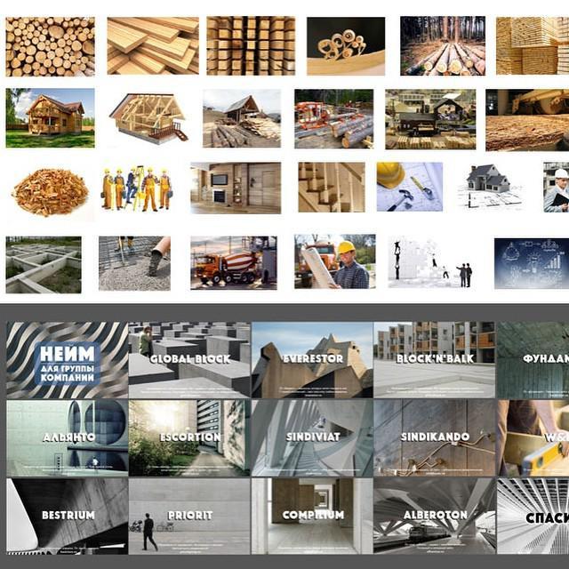 названия для строительной компании примеры список