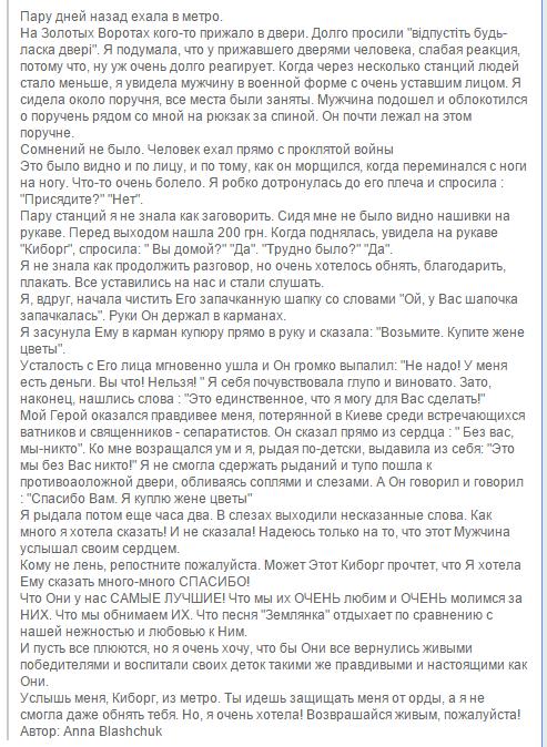 """""""Путин не хочет дипломатического решения"""": Маккейн снова призвал немедленно предоставить Украине оружие - Цензор.НЕТ 4738"""