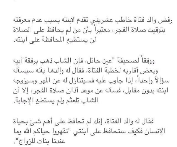 معني توليت تولني فيمن توليت (@KSA201564208728)   Twitter